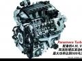 Panamera Turbo 4.8T