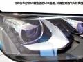 3.0TSI V6 Hybrid