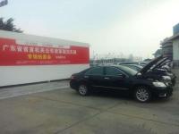 2015广州公务车拍卖第二场结束 36%流拍