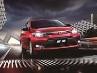 一汽丰田威驰增1.5L智臻星耀版 预售8.18万起