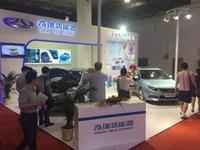 第19届科博会在京开幕 奇瑞新能源汽车备受期待