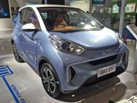 奇瑞新能源成功拿下第4张新能源汽车生产资质