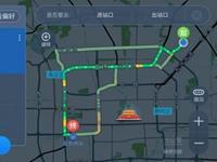 高德地图车机版2.0语音交互更便捷