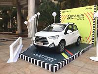 新款小型SUV瑞风S2预售价 瑞风S2 mini配置信息
