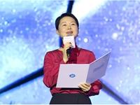 2017新能源之旅 星星充电获北汽新能源优秀服务商