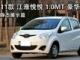 测试2011款江淮悦悦1.0MT豪华型