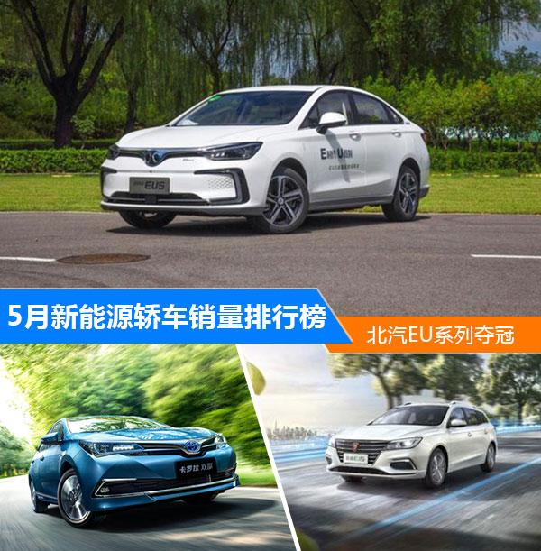 2019年车销量排行榜_2019年2月汽车销量排行榜 销量前十五轿车排名 销量