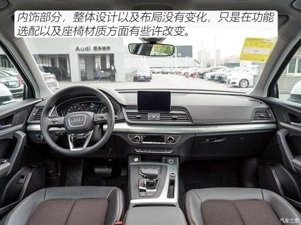 40万左右中型SUV哪款好 推荐四款豪华品牌中型SUV