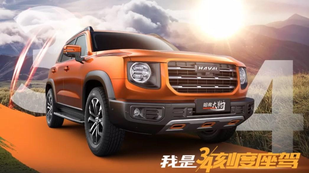 http://www.gyw007.com/yulexiuxian/548389.html